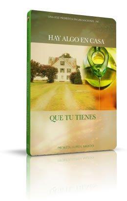 HAY ALGO EN CASA QUE TU TIENES